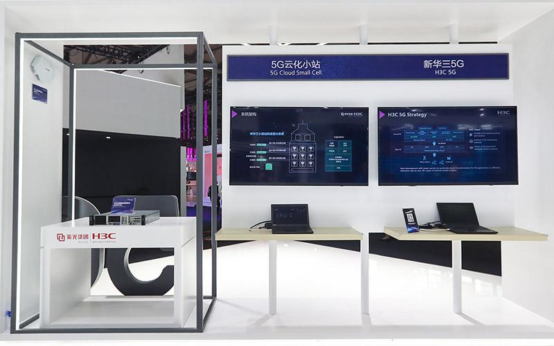 MWC19上海 | 融合是实现5G价值的关键